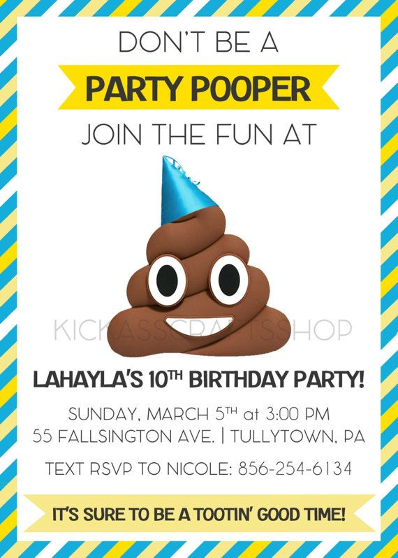 Printable Poop Emoji Theme Birthday Party By KickAssCraftsShop