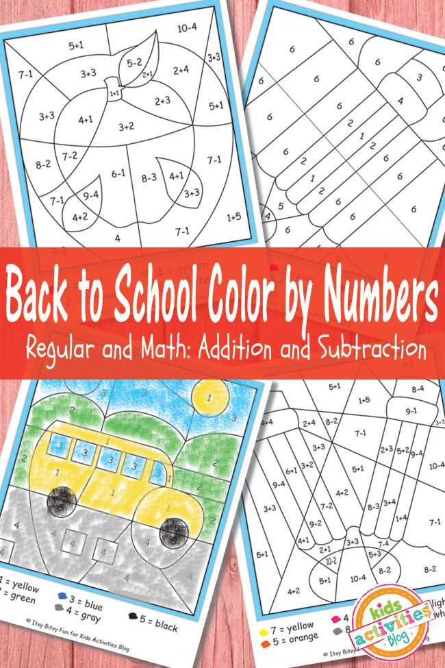 back to school color by numbers free kid printables fun ways to learn preschool preschool. Black Bedroom Furniture Sets. Home Design Ideas