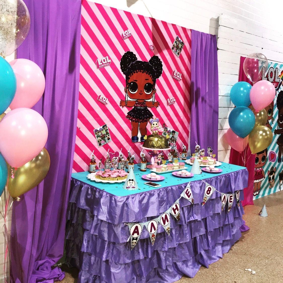 lol surprise dolls birthday party purple queen backdrop lol