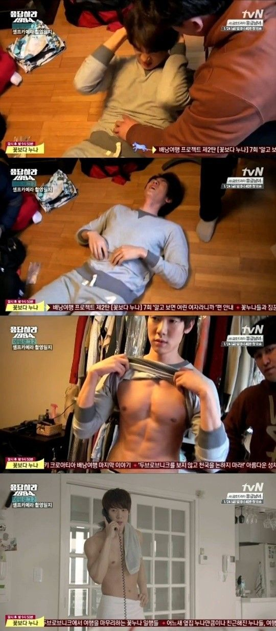 Yoo Yun Suk makes sure his abs are fit for his shirtless 'Reply 1994' scenes in BTS clip | allkpop