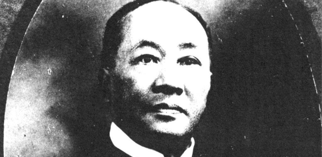 Oei Tiong Ham, Si Raja Gula dari Semarang