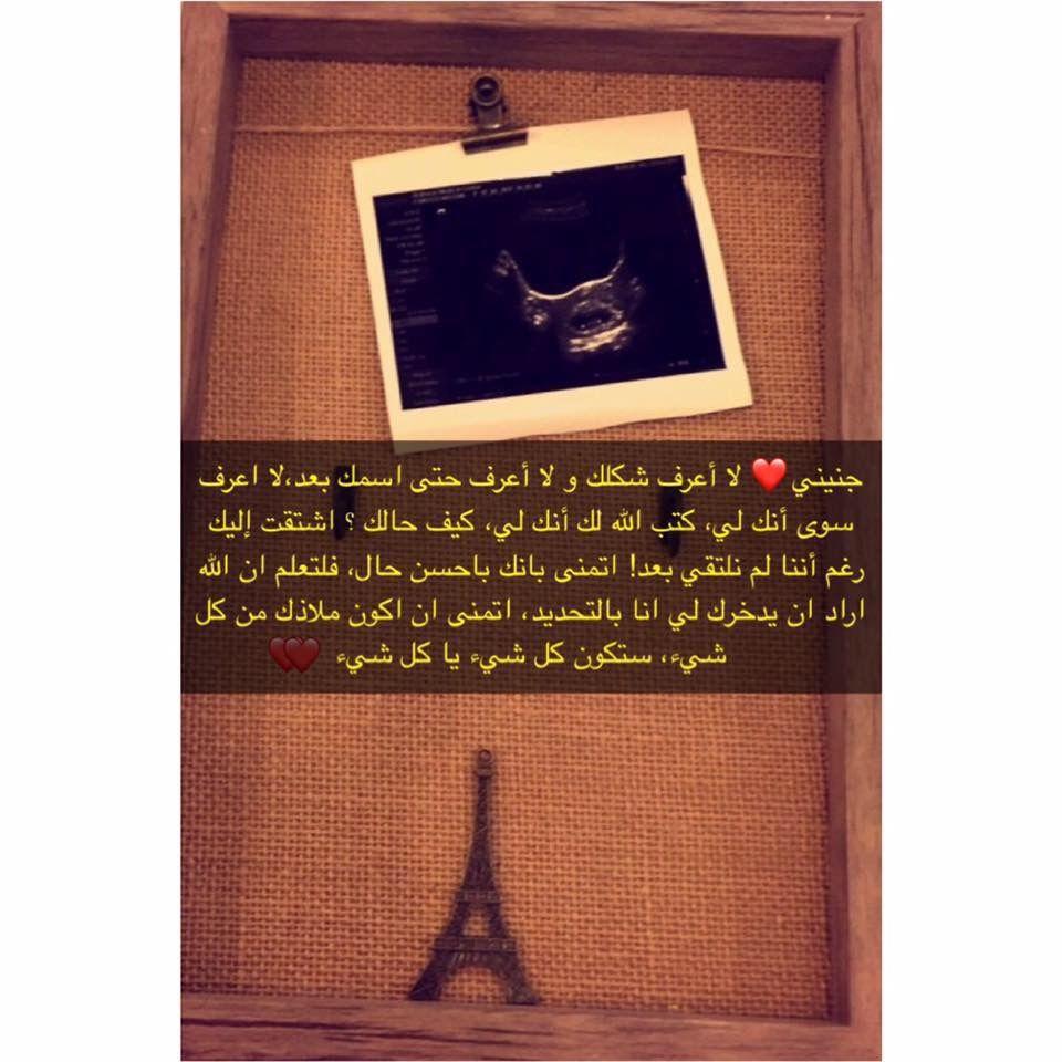 Pin By Heba Essam On Facebook Jcl Facebook