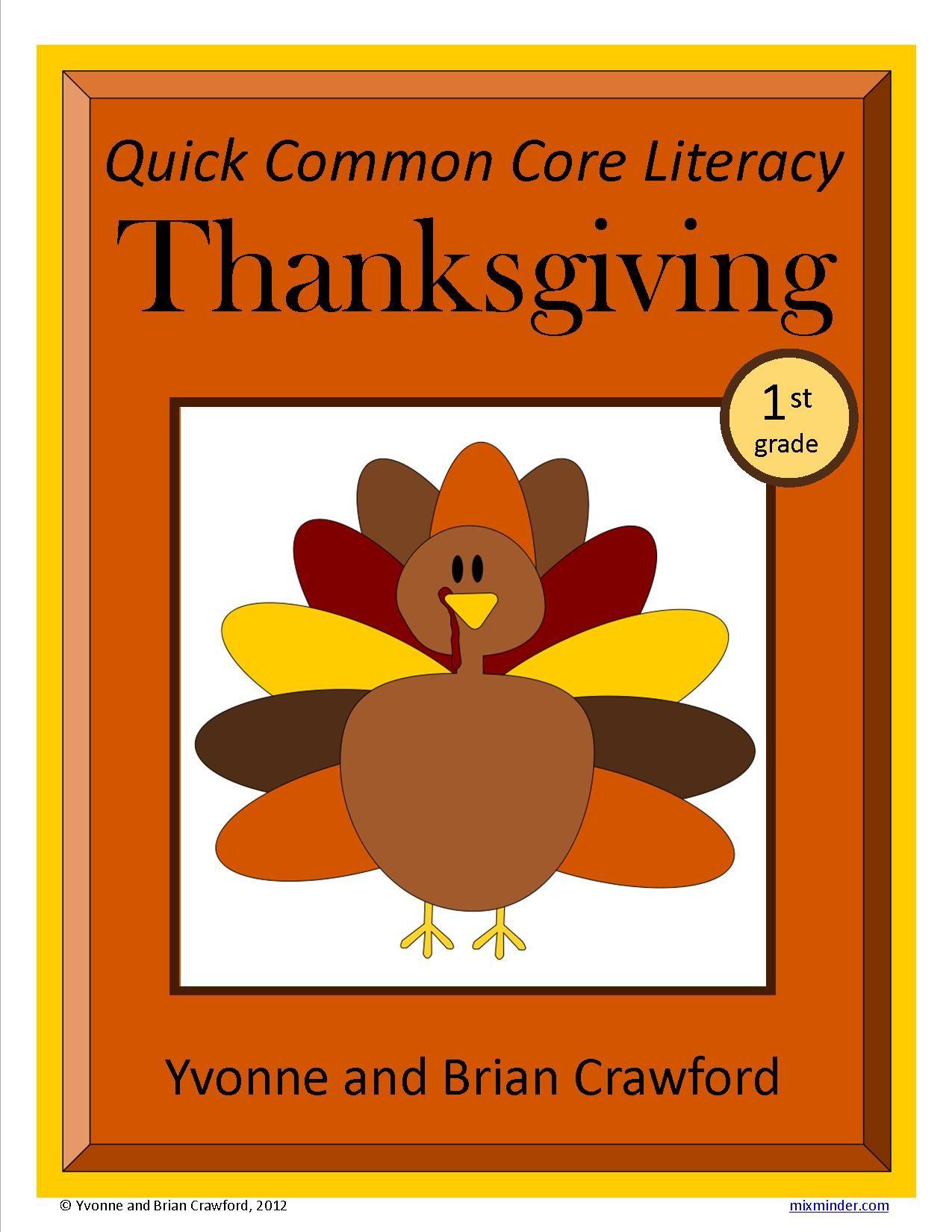 Thanksgiving No Prep Common Core Literacy 1st Grade