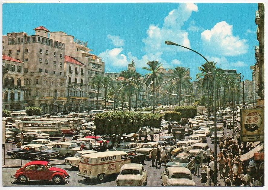 Martyrs Square 1960s Beirut Photo Old Photos