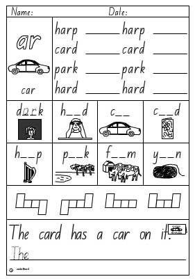 R Controlled Vowels Or Ar Printable Worksheets