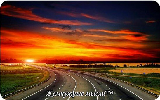 Одноклассники   Пейзажи, Картинки с закатом, Закаты