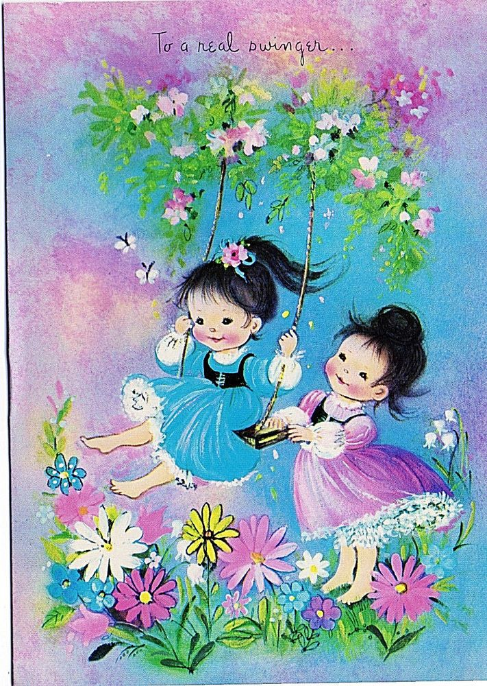 Front Design Two Cute Little Girls One Pushes The Other On A