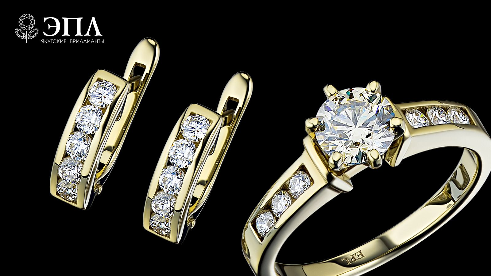 ЭПЛ Якутские бриллианты - Kuntsevo | 900x1600
