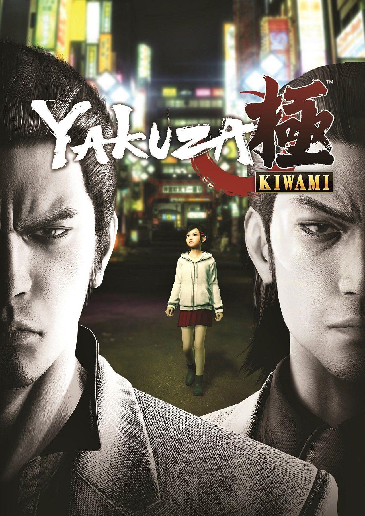 Yakuza Kiwami Poster Kiryu Video Game Posters Marvel Entertainment