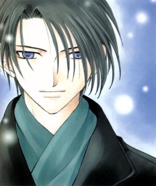 Hatori Sohma I Love You