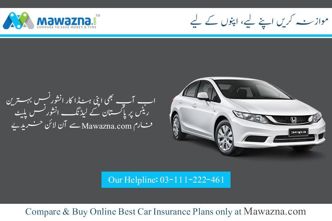 Buy Online Honda Car Insurance In Pakistan In 2020 Best Car