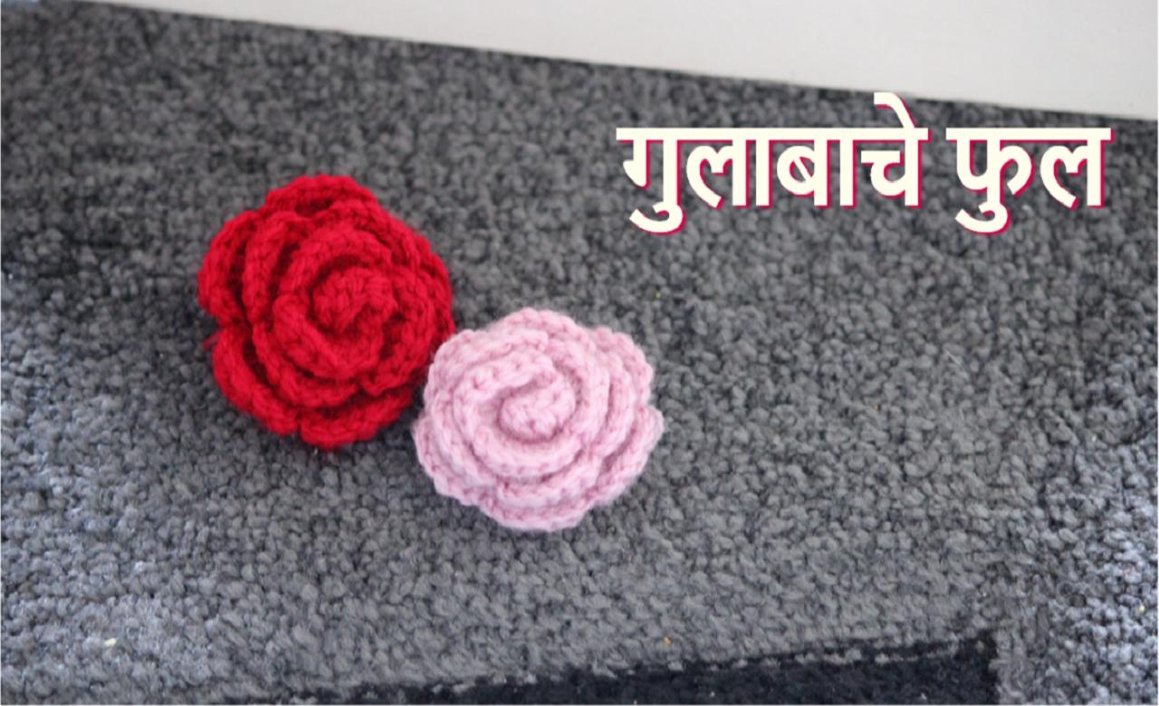 Gulab Phul Lokar Gulab Ful Rose Flower