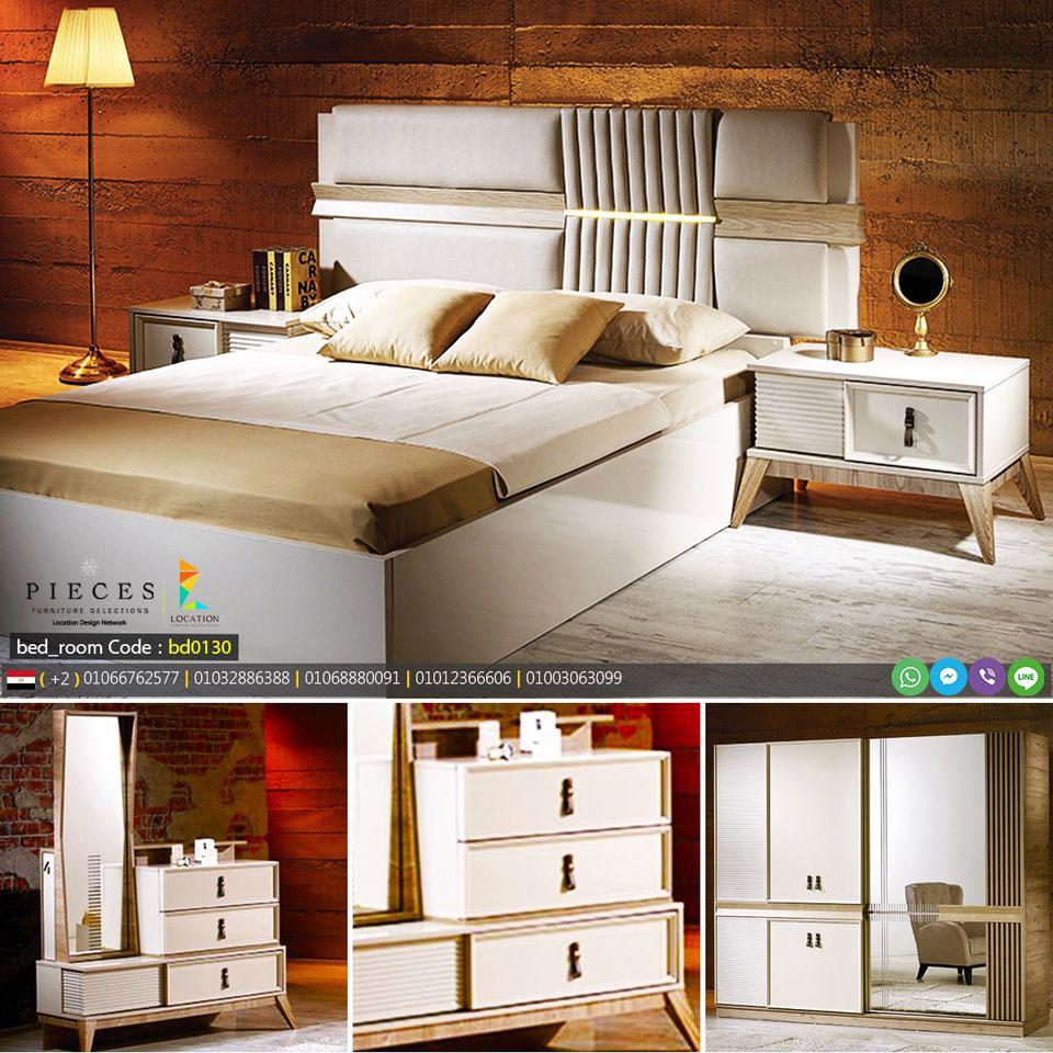 أحدث كتالوج غرف نوم مودرن كامله 2021 غرف نوم مصر Home Decor Furniture Home