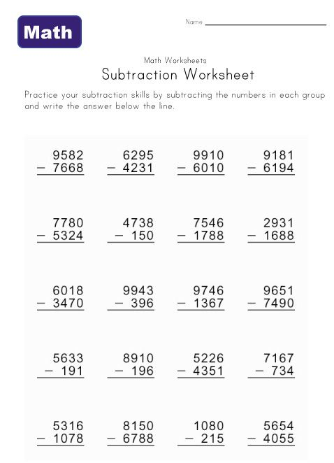 Math Help Worksheets Practice Subtraction Subtraction