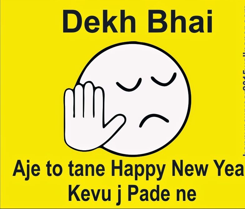 New Year Funny Quotes In Hindi Quotes About New Year Happy New Year Quotes New Year Quotes Funny Hilarious