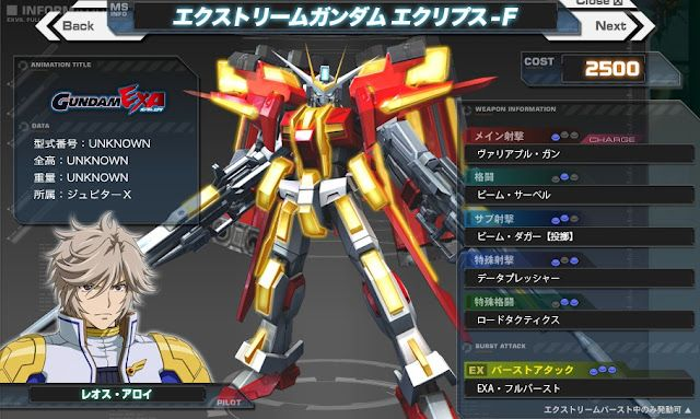 GUNDAM GUY: Mobile Suit Gundam Extreme Vs. Full Boost - New Character Images [Updated: 7/20/12]