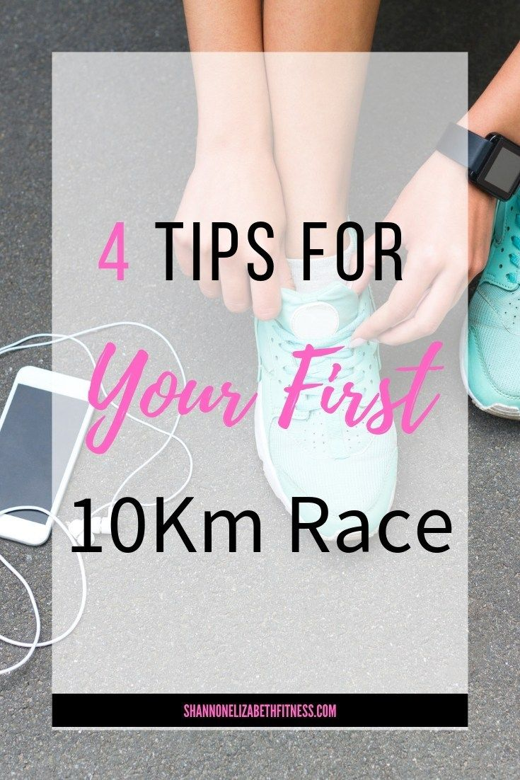 Are you thinking about running a 10km race? Read my tips about signing up for your first race! 10km race training | beginner runner | beginner running tips | beginner running tips | new runner tips | how to train for 10km race | 10km race tips | running tips for beginners #beginnerunner #newrunner