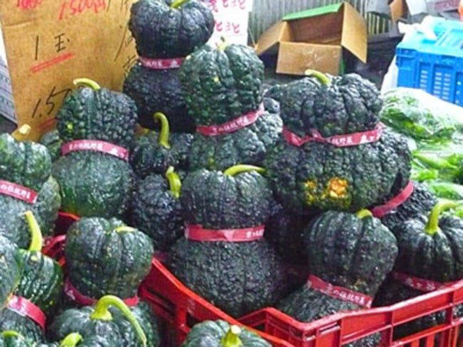 Growing with plants: JAPAN AND IT'S TRADITIONAL SQUASH - KYOYASAI, SHISHIGATANI AND KABOCHA