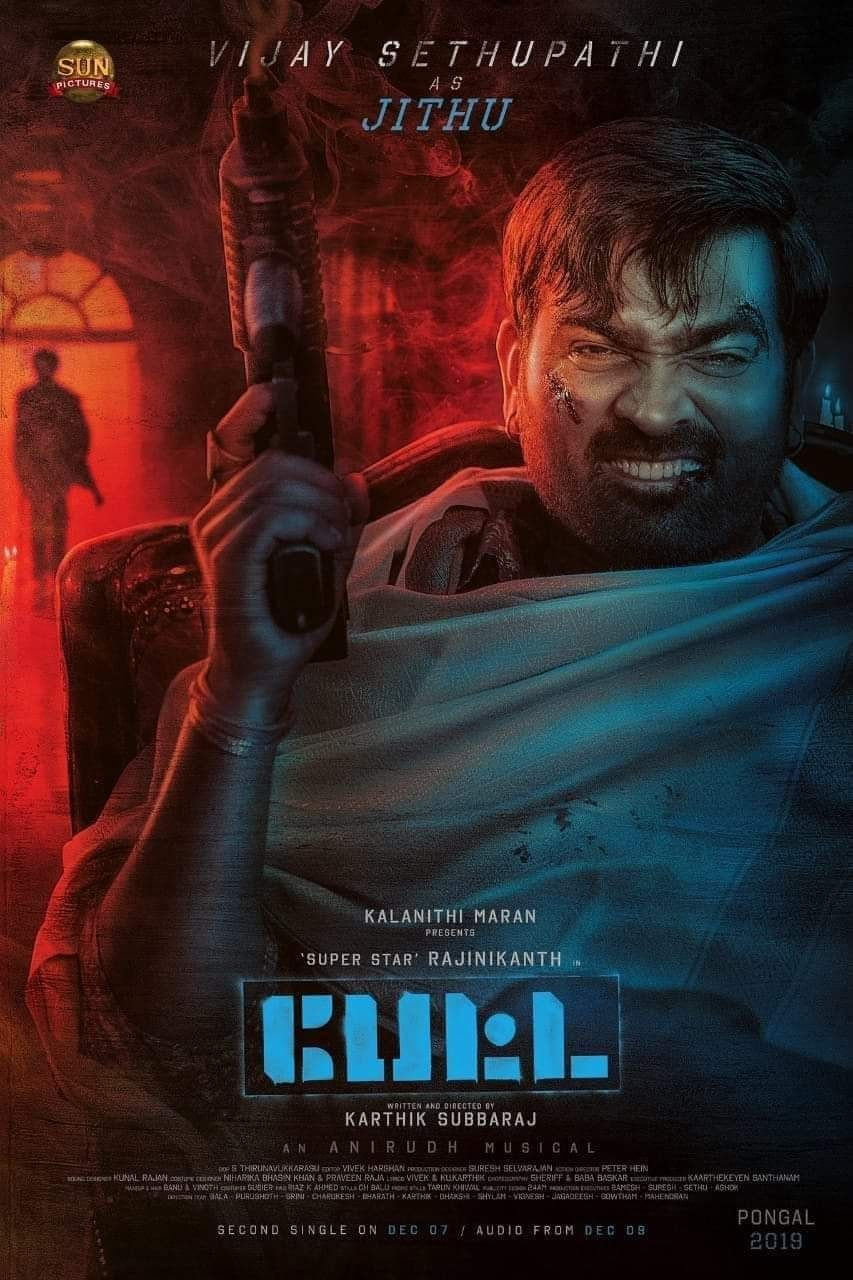 Petta Tamil Movie Latest Photos And Updates Tamil Movies Poster Mp3 Song