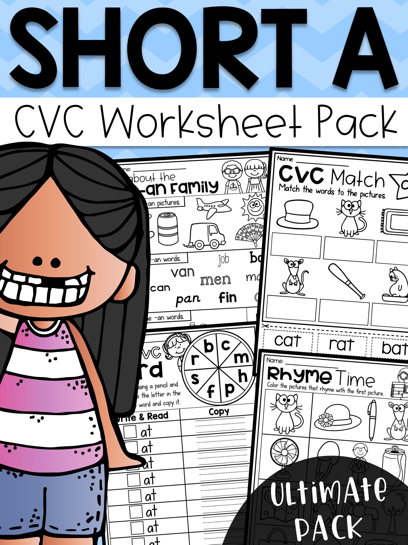 Short E Cvc Worksheet Pack With A Bonus Literacy Center Topics