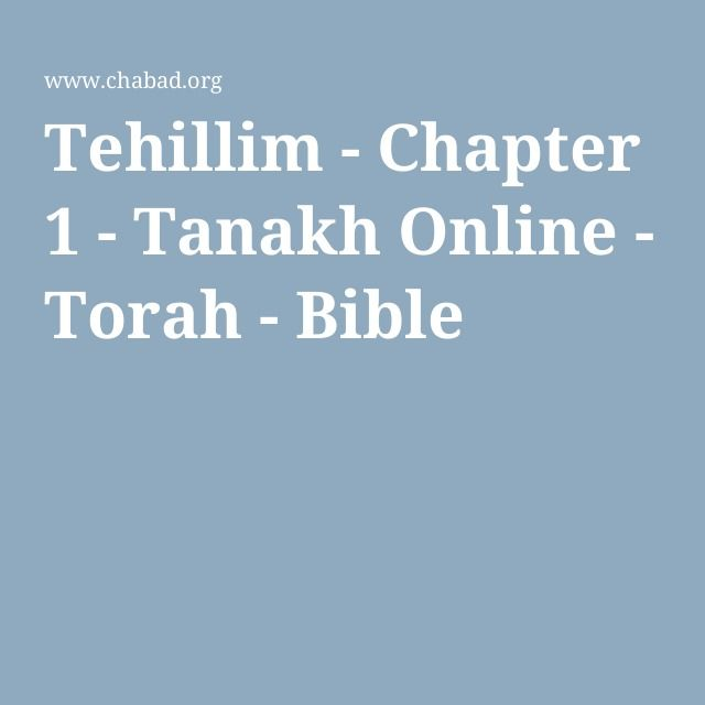 Tehillim - Chapter 1 - Tanakh Online - Torah - Bible | TURE