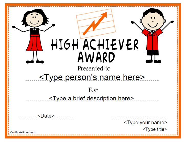 Free Printable Award Certificate Template   High Achiever Award