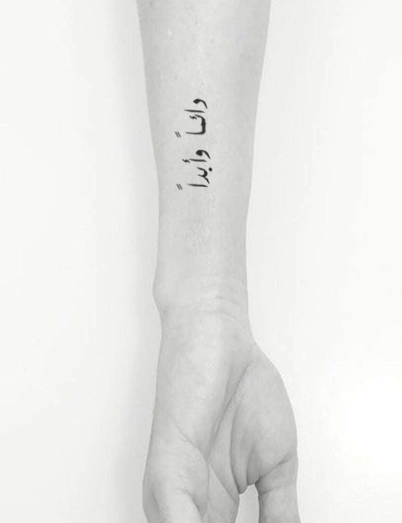Always And Forever Tattoo : always, forever, tattoo, Always, Forever, Couples, Tattoo, Design, Arabic, Calligraphy, Designs,