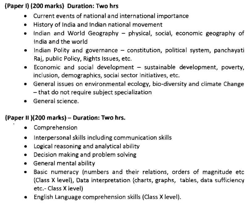 Vacancy in SAIL Bhilai Steel Plant Recruitment 2017 Apply Online - civil service exam application form