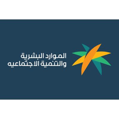 شعار الموارد البشريه السعودية Logo Icon Svg شعار الموارد البشريه السعودية Popular Logos Logo Icons All Icon