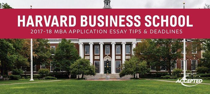 Harvard business school admission essay questions