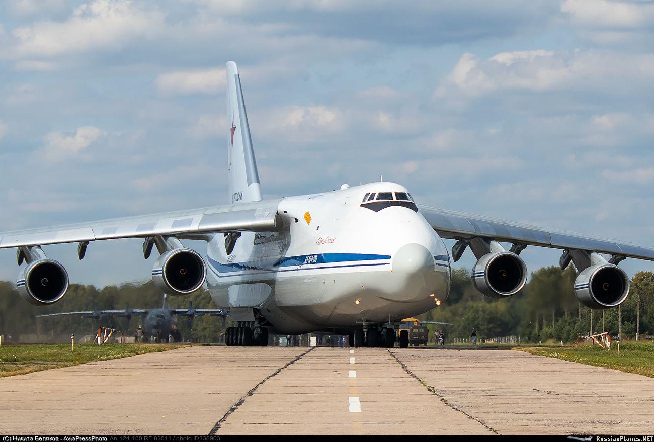 транспортер в авиации