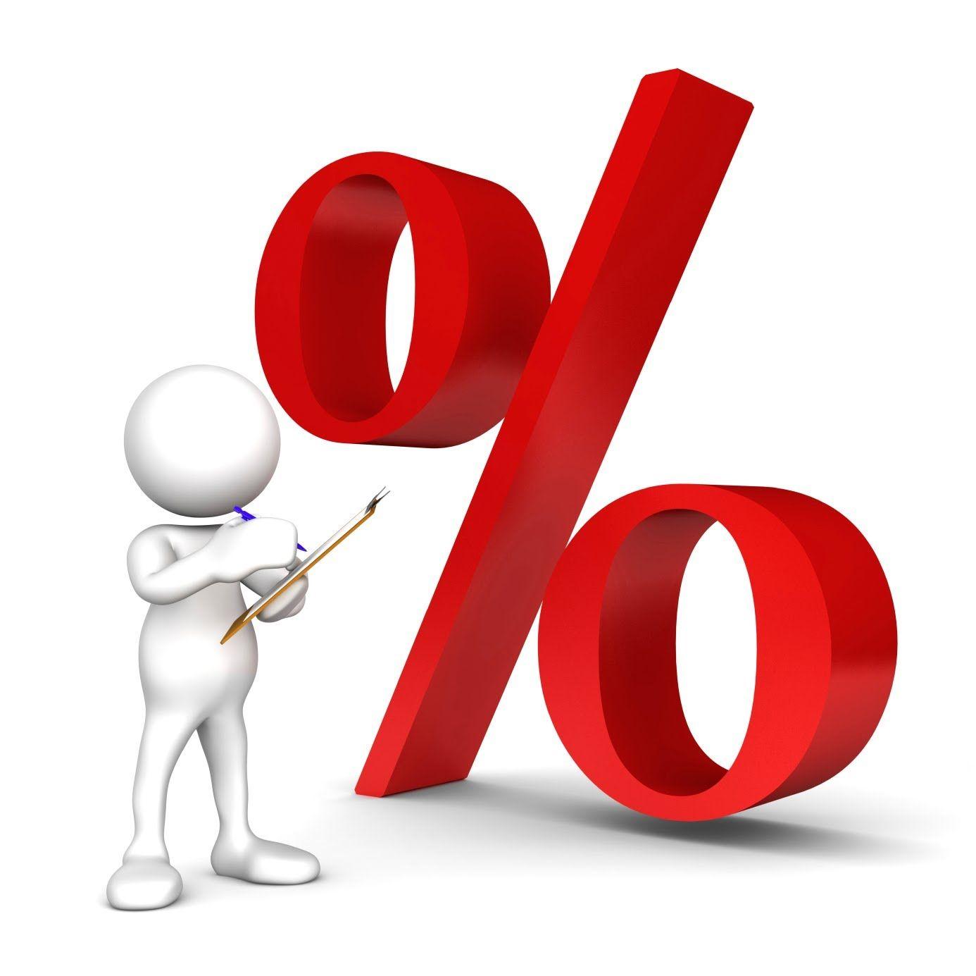 كيفية حساب النسبة المئوية موسوعة The Borrowers Lending Company Interest Rates