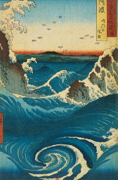 Hiroshige Les Tourbillons De Naruto A Awa Art Japonais