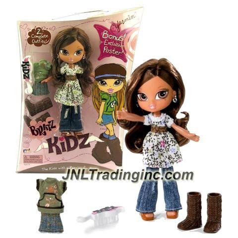 mga entertainment bratz kidz series 7 inch doll yasmin