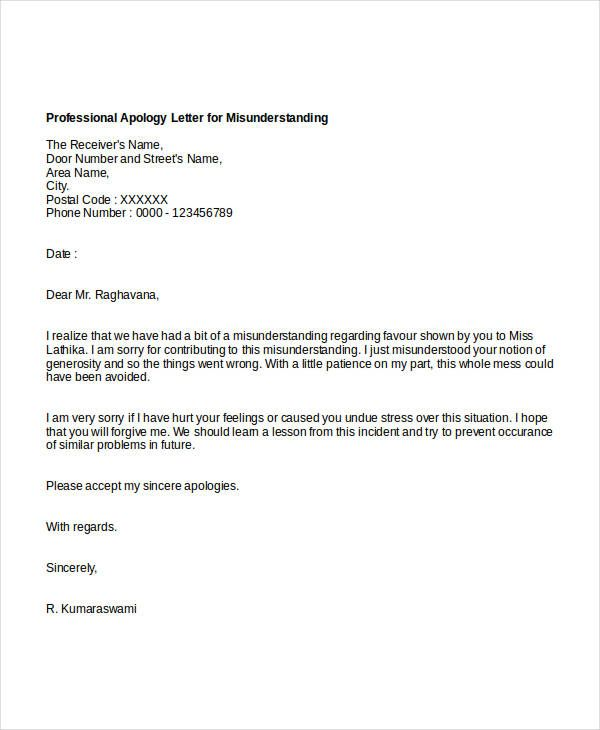 professional apology for misunderstanding letter mistake account - apology letter