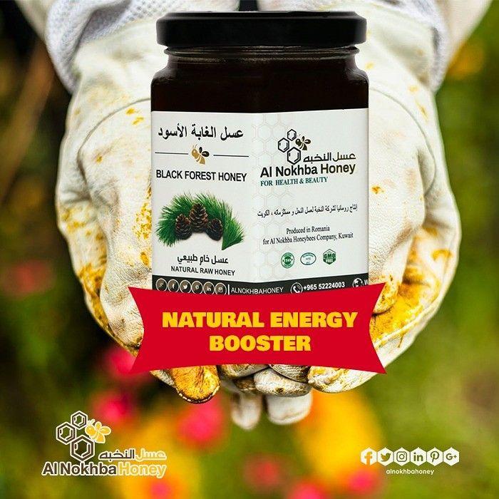 Black Forest Honey🍯 #honey #benefits #blackforest #kuwait #healthy #fitness #motivation #healthyfood...