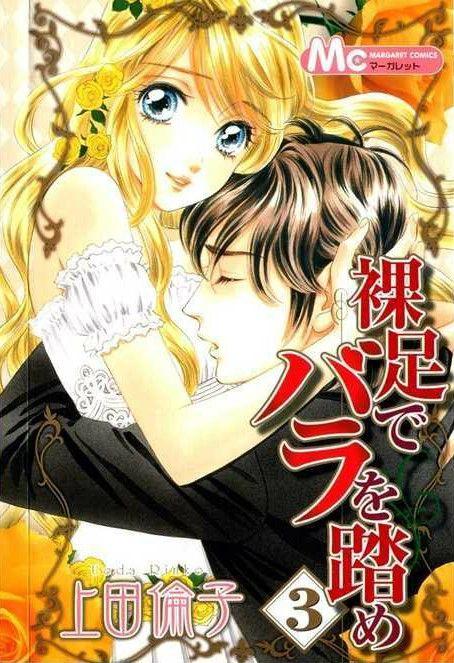 Pin on Shoujo/Romance Manga Recommendation