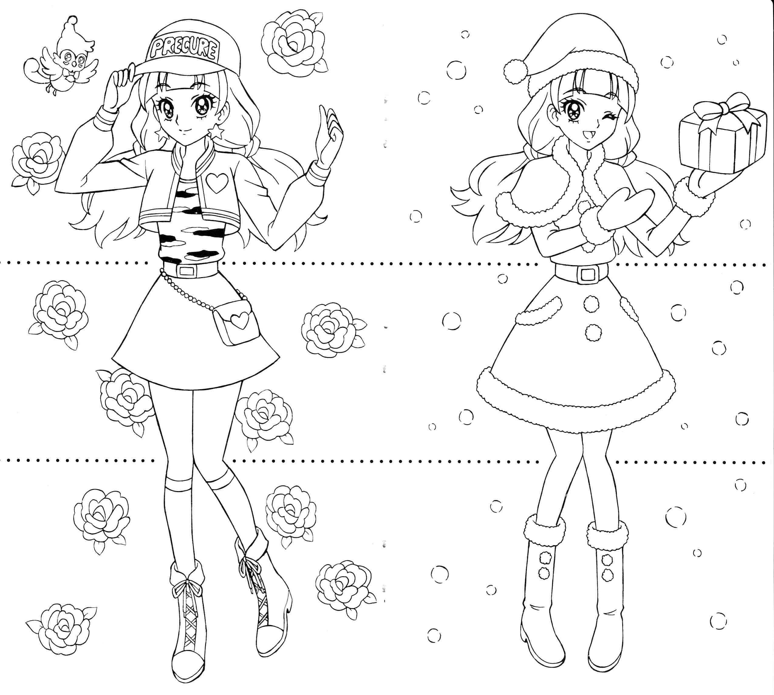 Princess Precure Kirara Sailor Moon Coloring Pages Cool Coloring Pages Blue Exorcist Anime