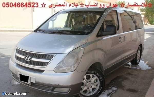 نقدم لكم خدماتنا داخل وخارج مدينة الرياض نقل جامعه الامام توصيل مشاوير خاصة توصيل موظفات مندوب توصيل طلبيات نقل جامعة Suv Car