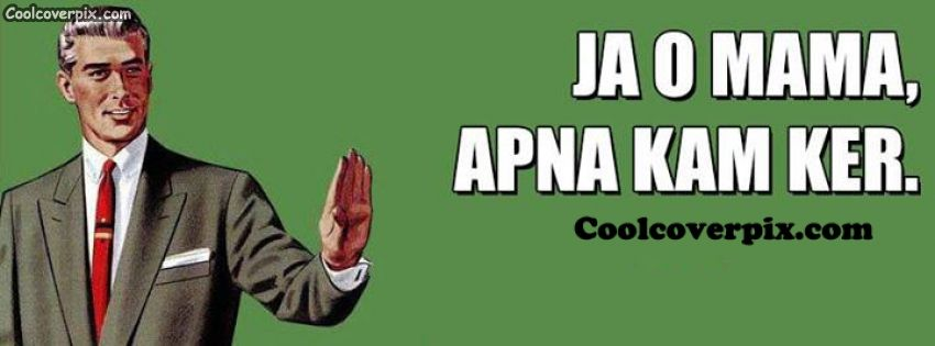 Funny Punjabi Facebook Cover Photo Saying Ja O Mama Apna Kam Ker This Punjabi Cover Photo Is Specially For Our Punjabi Brothers From Pakistan And India Make