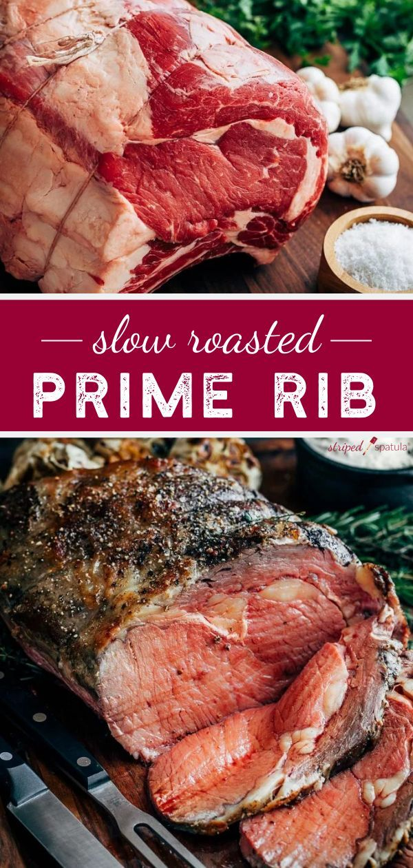 The Juiciest Slow Roasted Prime Rib Ever