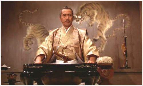 """Képtalálat a következőre: """"mifune a shogun"""""""