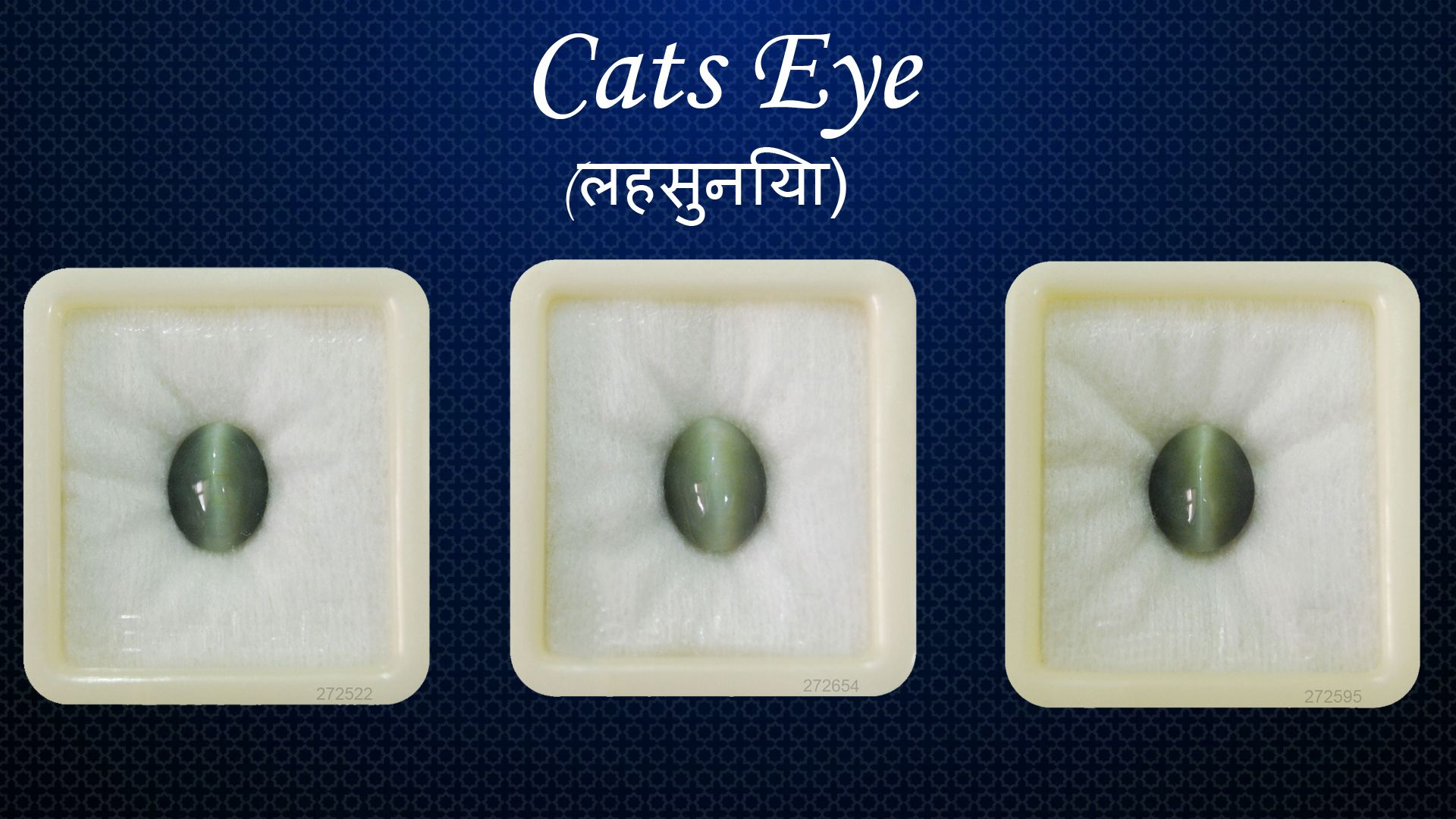 Cats eye stone Catio
