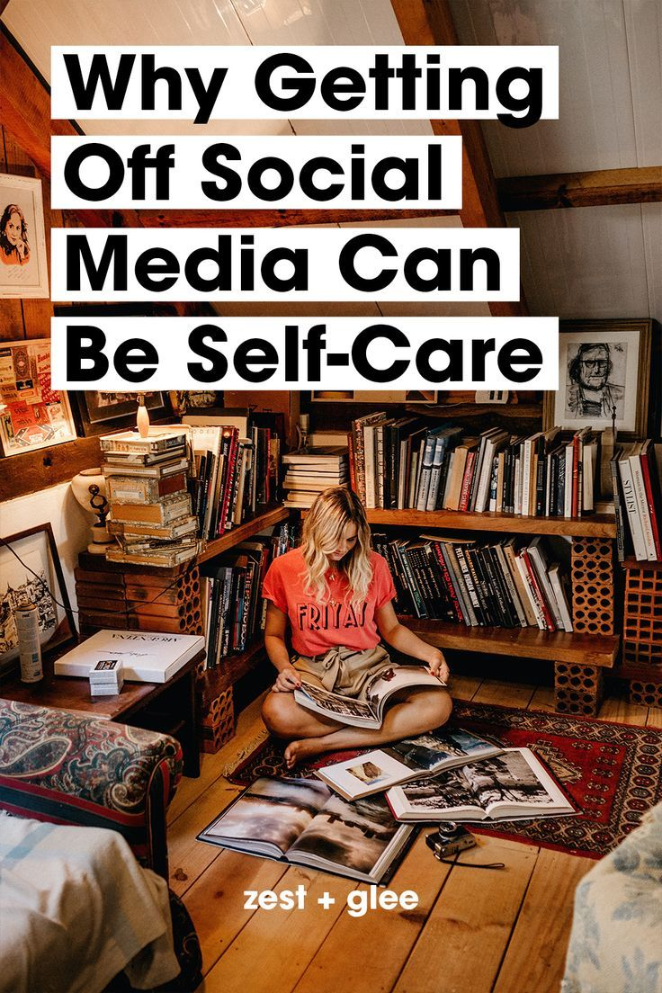 how to break an addiction to social media
