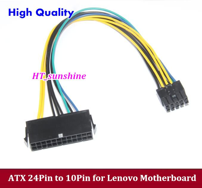 5PCS 30cm PSU 24-Pin ATX to 10-Pin Male Adapter Convert 18AWG Power ...
