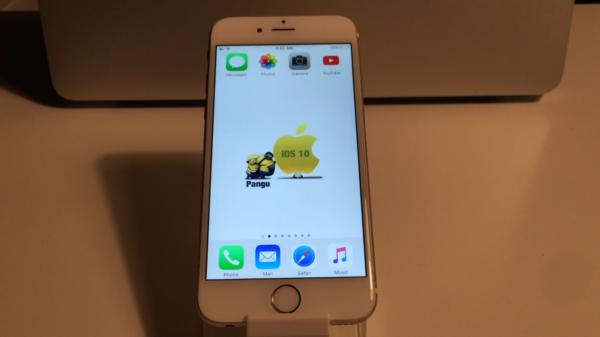 iOS 10 Jailbreak Download FAQ, Updates, News, Rumors. If