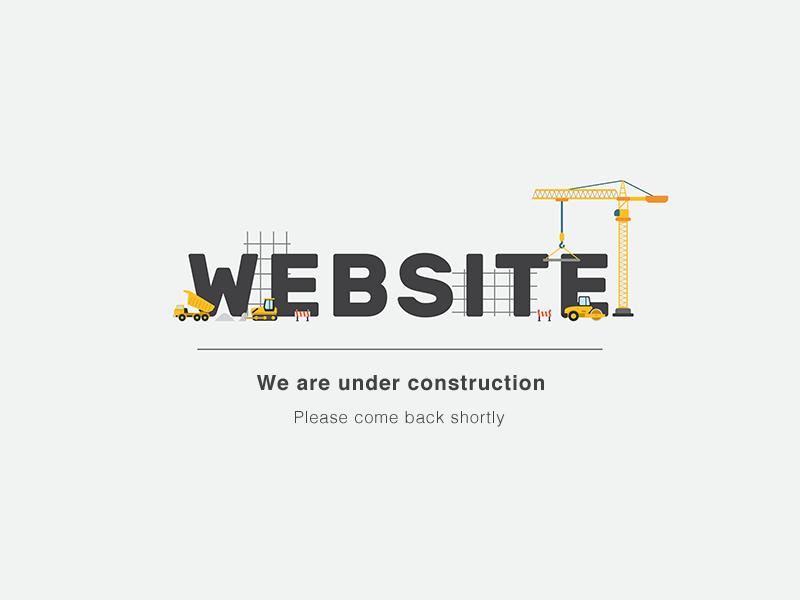 Website Under Construction Under Construction Construction Logo Construction