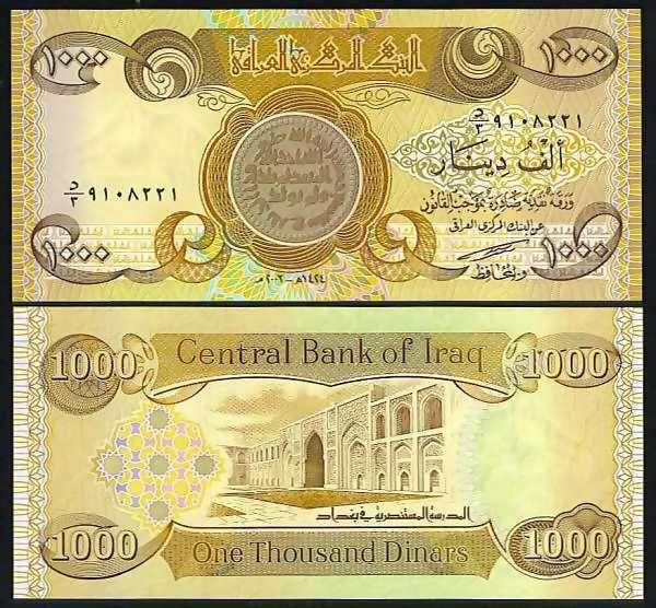 Iraqi Dinar Uncirculated Banknotes