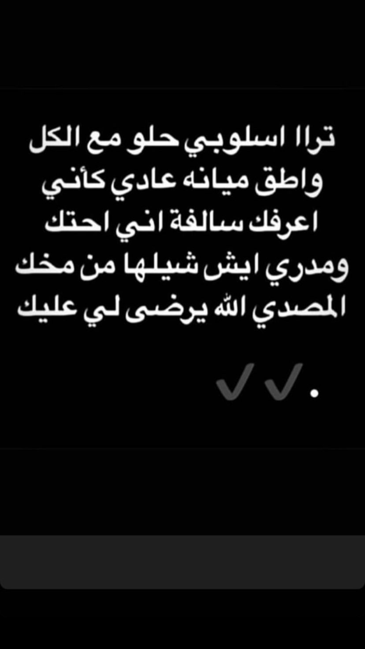 Pin By Edo On فعاليات ميمز Jokes Quotes Funny Arabic Quotes Laughing Quotes