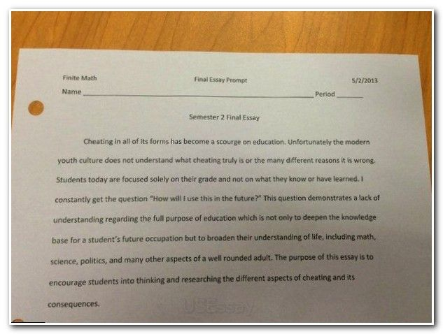 good education essay
